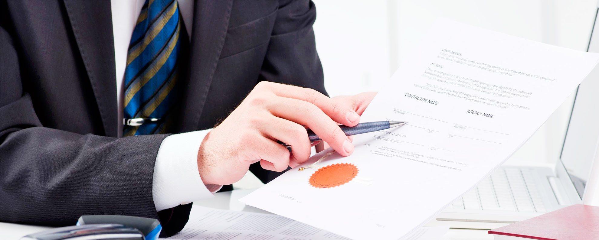 Свидетельства о государственной регистрации (СГР),</br>Экспертные заключения (ЭЗ)